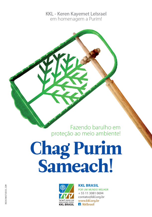 kkl_PURIM-2015_site