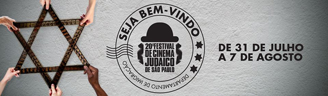 Abertura do 20º Festival de Cinema Judaico na A Hebraica de SP Im 1